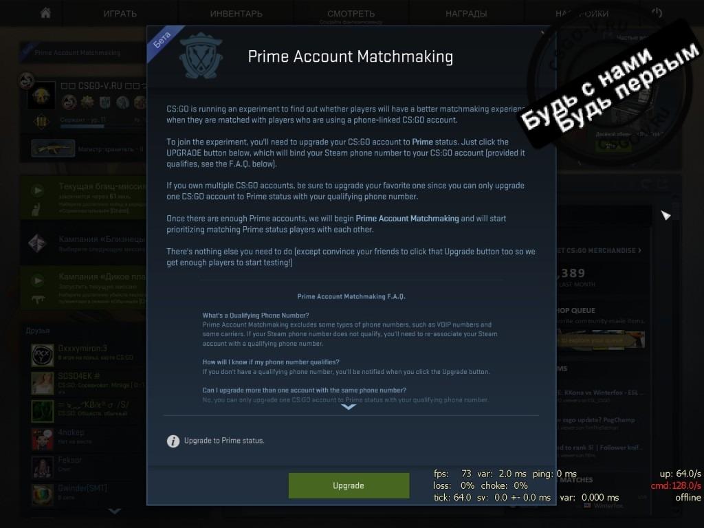 Как сделать премиум аккаунт в steam