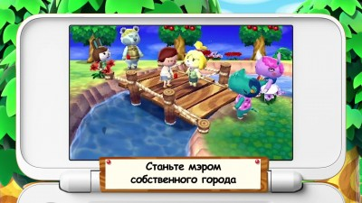 Animal Crossing: New Leaf - Welcome amiibo - Новая жизнь (Nintendo 3DS)