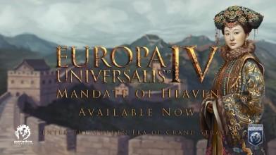"Europa Universalis IV - Вышло дополнение ""Небесный Мандат"" (Mandate of Heaven)"