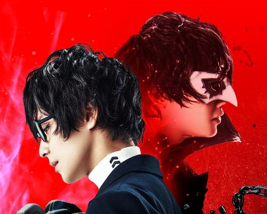 Анонсирована театральная постановка по Persona 5