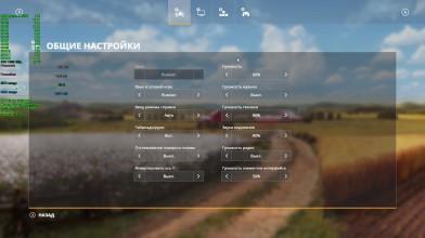 Farming Simulator 19 Как настроить Logitech G25