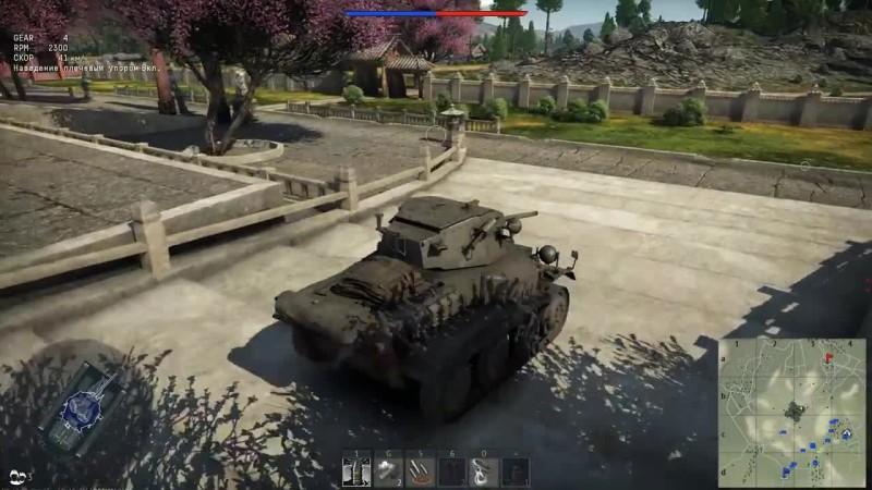 War Thunder - Tetrarch Mk.I-стабильность Британии