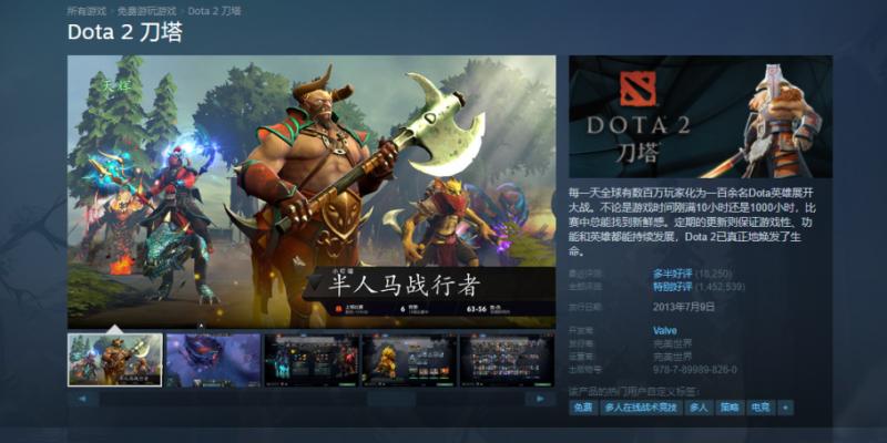 В официальной китайской версии Steam всего 41 игра