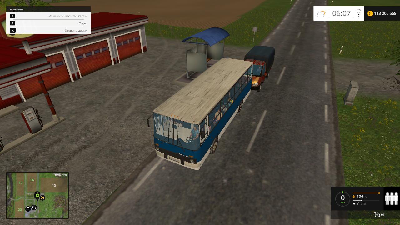 Играть в игру farming simulator 15