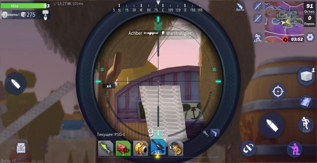 Creative Destruction: Снайперская винтовка
