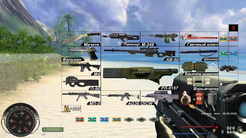 Вот так выглядит меню выдачи оружия если вы заходите по горячей клавише на нумпаде