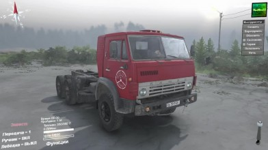 "Spintires ""КАМАЗ 5410"""