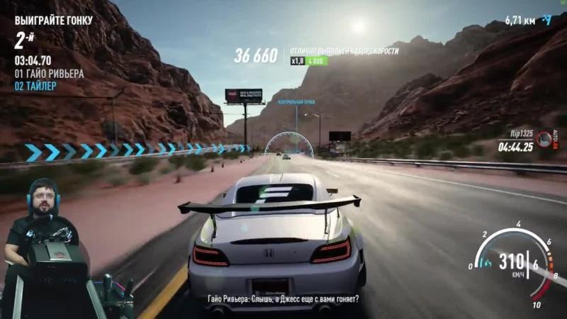 Need for Speed Payback - захватывающие гонки с Призрачным Гонщиком, Сусандрой и Боссом на Porsche