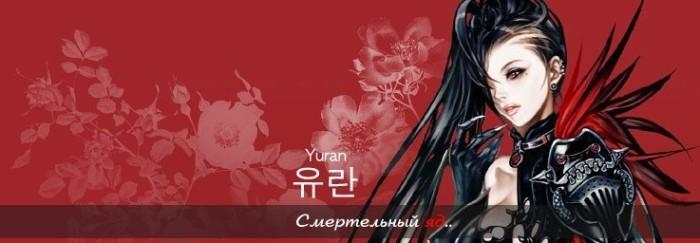 Cyber Fox: Красочный косплей Blade and Soul