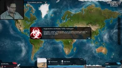 Уничтожил планету и кружку Plague Inc: Evolved #5 (Kuplinov Play)