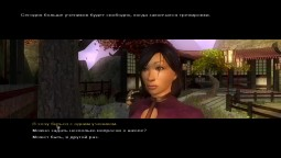 Играем в Jade Empire #1