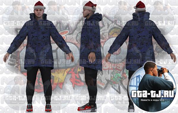 Зимний скин для GTA San Andreas и SA:MP