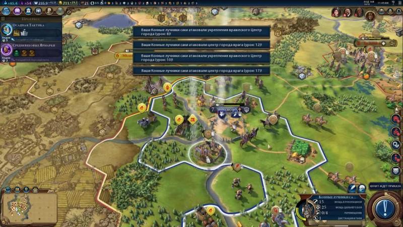 Civilization VI #10 - Англия вступает в войну