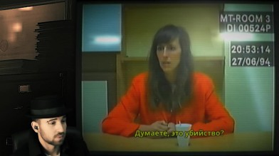 "Her Story ""детектив коппро"""
