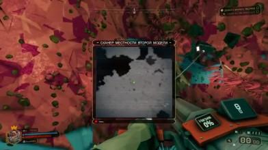 Копатель теперь не онлайн! - Deep Rock Galactic