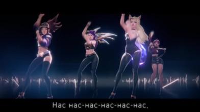 Кавер от Onsa Media песни K/DA - POP/STARS из League of Legends