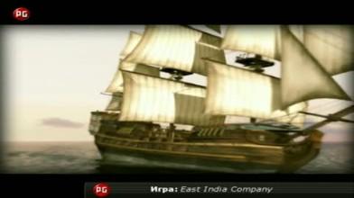 Видеообзор - «Ост-Индская компания»