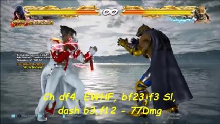 Tekken 0 - Jin Kazama демонстрация сложных комбинаций