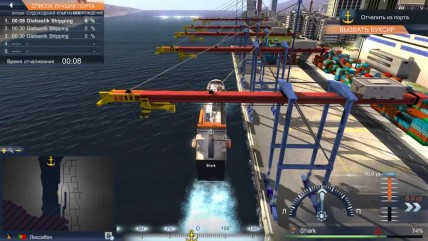 TransOcean: The Shipping Company. #3 - Зарабатываем репутацию