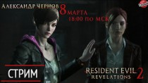 ����� ������� Battlefield 4 (07.03.2015) � Resident Evil: Revelations 2 - Episode 2 (08.03.2015)