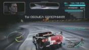 "Need For Speed Carbon: Дуэль в каньоне (Вольф VS. ""Камикадзе"")"