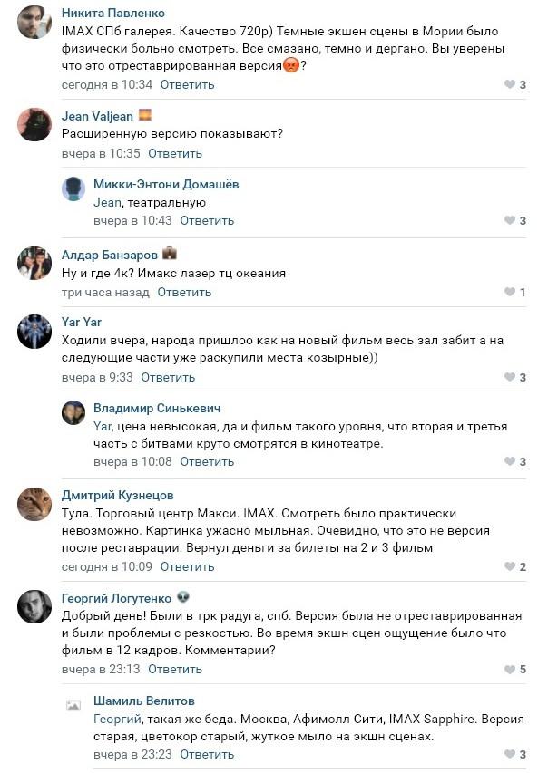 """Кинотеатры России решили показать зрителям старую версию """"Властелин колец: Братство Кольца"""", вместо обновленной"""