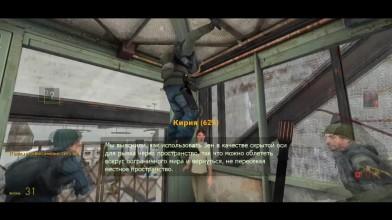 Кинули _ Half-Life 2 _ Фан-нарезочки