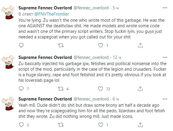 Вы  врёте!  Zu  не  один  делал  весь  этот  мусор.  Он  даже  был  против  херни  с  когтем.  Рисовал  модели,  писал  код,  но  не  был  основным  сценаристом.  Хватит,  ***,  врать!