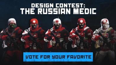 Финалисты конкурса на дизаин русского медика