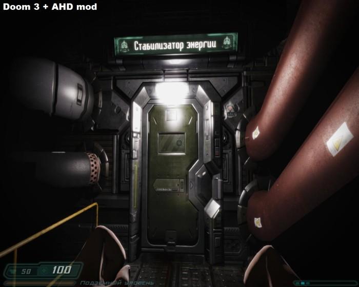 """Doom 3 """"Absolute HD Mod 1.6 Final + патч 1.3.1"""" - Файлы ...: www.playground.ru/files/doom_3_absolute_hd_mod_1_6_final_patch_1_3..."""