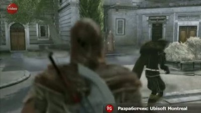 Видеопревью - Assassin's Creed: Brotherhood