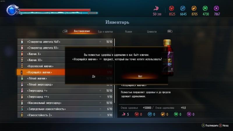 Новые скриншоты русского перевода Yakuza Kiwami 2