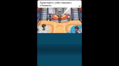 "Pokemon White 2 ""Демонстрация работы русификатора"""