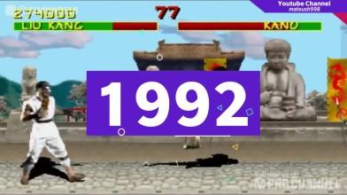 Эволюция Mortal Kombat 1992 - 2018