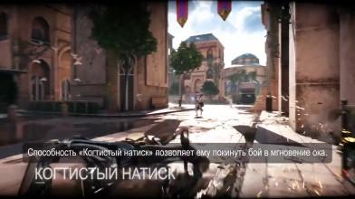 Star Wars Battlefront II: обновление - генерал Гривус