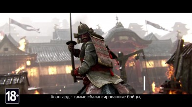 FOR HONOR - Что такое For Honor?