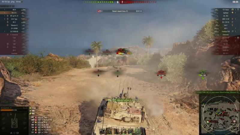 World of Tanks - В боль? Выпуск #64