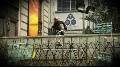 Crysis 2 Шаловливый NPC