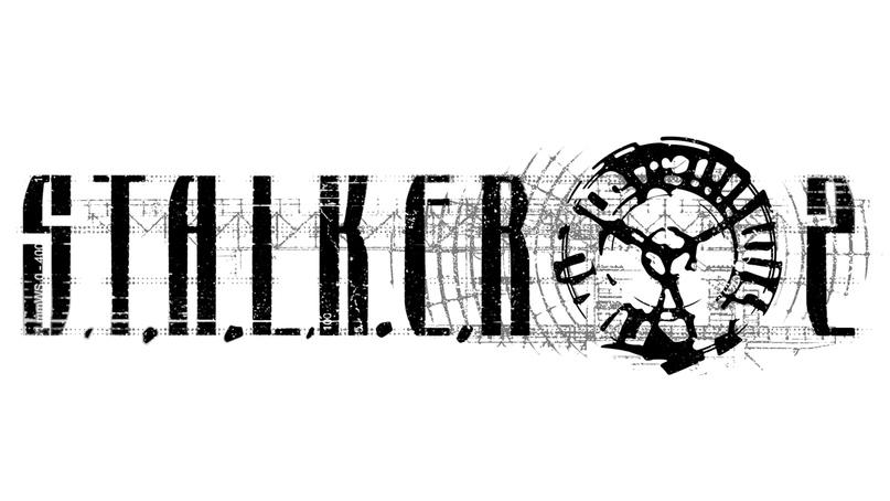 Что означает символ в старом логотипе S.T.A.L.K.E.R. 2?