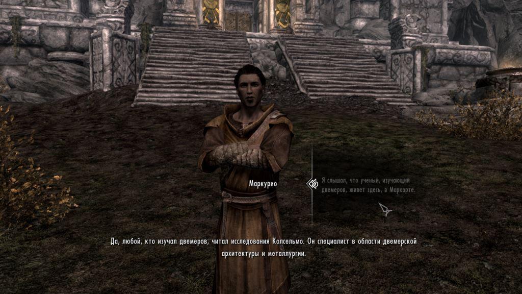 Истинно-фэнтезийный Скайрим v - TES V: Skyrim