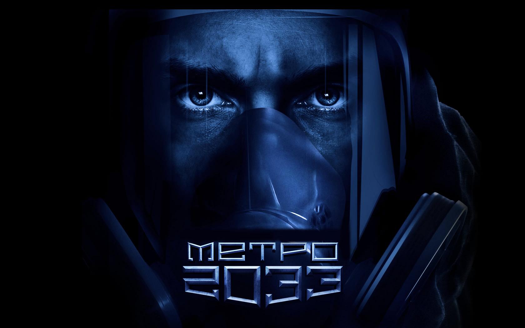 скачать моды для игры метро 2033 на оружие