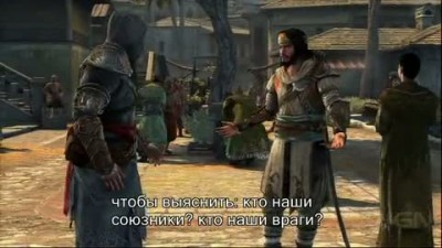 "Assassin's Creed: Revelations ""Жизнь Эцио (HD) (Rus.Субтитры)"""