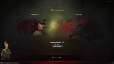 """World of Tanks Generals """"Основы боя"""""""