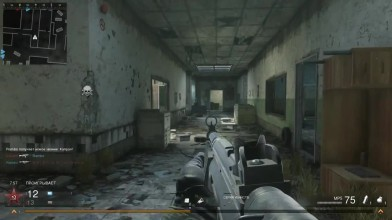 Мультиплеер CoD: Modern Warfare Remastered поражение и победа...