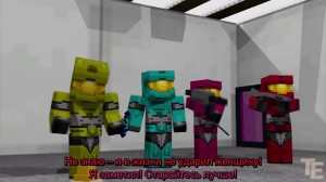 Minecraft - Red vs Blue |������� ��������|