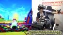 Mario Kart Arcade GP VR - опубликовано видео игрового процесса