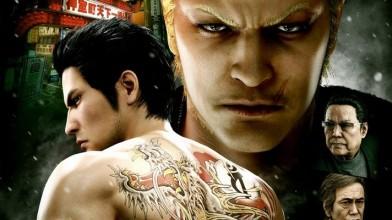 Yakuza Kiwami 2 выйдет за пределами Японии этим летом