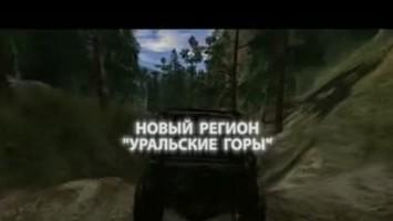 """Видеоролик дополнения """"Уральский призыв"""""""