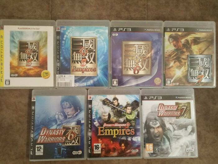 Dynasty Warriors(Shin Sangokumusou) NTSC-J PS3