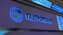 Газпромбанк запустил дебетовую карту для любителей Dota 2 и CS:GO